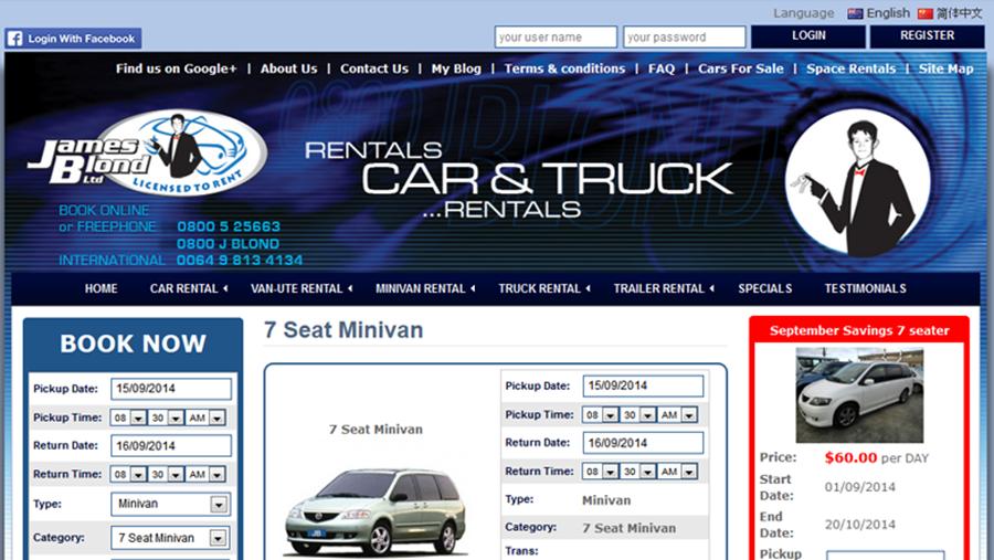 Car & Truck Rental Website